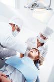 Clinique dentaire images stock