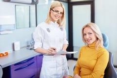 Clinique dentaire image libre de droits