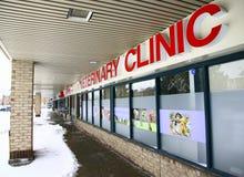 Clinique vétérinaire Images stock