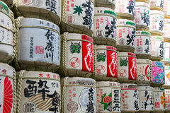 cliose up Collection of traditional sake barrels or nihonshu sta Royalty Free Stock Image