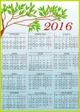 Clip art with calendar 2016. 2016 calendar with tree branches with leaves Royalty Free Illustration