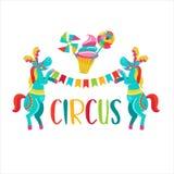 Clipart цирка Цирк натренировал лошадей иллюстрация вектора
