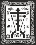 Clipart pour décorer des pierres tombales illustration stock