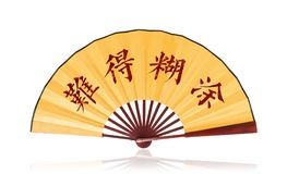 Clipping path Chinese fan about mindset isolated Royalty Free Stock Images