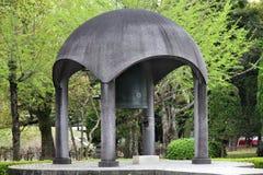 Cloche de paix d'Hiroshima Images stock