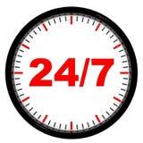 Clock. 24/7 avaliable. Royalty Free Stock Photo