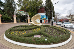 Clock at entrance to Riviera Park. Sochi. Russia Stock Image