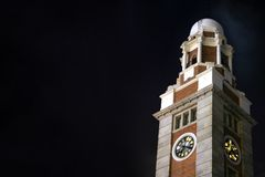Clock tower. An antique railway station in Hong Kong stock image