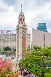 Clock Tower, Hong Kong Stock Photo