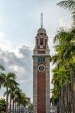 Clock Tower Hong Kong Royalty Free Stock Photos