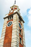 Clock Tower Hong Kong Stock Photos