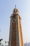 Clock tower hong kong Stock Photo