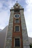 The Clock Tower Hong Kong Royalty Free Stock Image