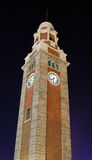 The Clock Tower, Hong Kong (at night) Royalty Free Stock Images