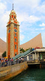 The clock tower, hong kong Royalty Free Stock Photo