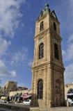 The Clock Tower of Jaffa Stock Photos