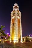 The Clock Tower Stock Photos