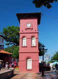 Clock tower in Malacca Royalty Free Stock Images