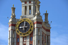 The clock on the tower of Moscow State University. Moscow, Russia. Royalty Free Stock Image