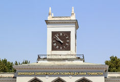 Clock Tower. National Museum of Tajikistan. Dushanbe, Tajikistan Stock Image