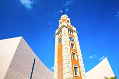 Clock tower at Tsim Sha Tsui, Hong Kong. Royalty Free Stock Images