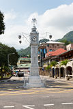 The clock tower of Victoria, Seychelles Stock Photo