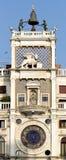 Clocktower στο τετράγωνο του ST Mark's στη Βενετία Στοκ φωτογραφία με δικαίωμα ελεύθερης χρήσης