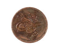 Close up of an ancient ottoman coin. Picture of a close up of an ancient ottoman coin Stock Photos