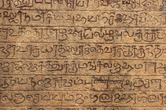 Close up of ancient writing, Polonnaruwa, Sri Lank Stock Photos