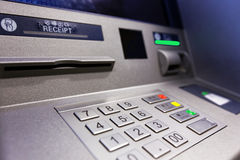 Close up of an ATM machine Stock Photography