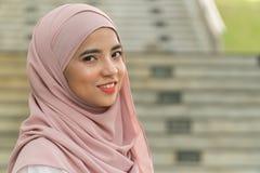 Beautiful Malay lady stock image