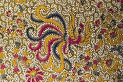 Close up beautiful peacock pattern Stock Photo