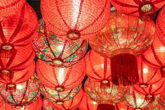 Close up Beautiful traditional Chinese Lantern lamp in red color Stock Images