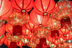 Close up Beautiful traditional Chinese Lantern lamp in red color Stock Photography