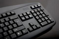 Close-up of black keyboard Royalty Free Stock Image