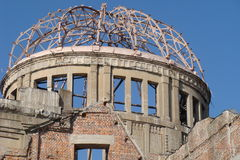Close-up of the a-bomb dome, Hiroshima Royalty Free Stock Photo