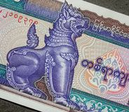 Myanmar money bank note Royalty Free Stock Photos