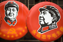 Close up of Chinese badges with Mao Royalty Free Stock Photo