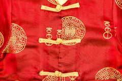 Close up of Chinese boy's traditional clothing Royalty Free Stock Photo