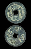 Close-up of chinese coin Stock Photo