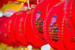 Close-up Chinese lantaarns voor Chinees nieuw jaar stock foto