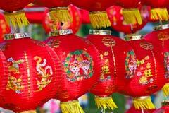 Close-up Chinese lantaarns voor Chinees nieuw jaar royalty-vrije stock afbeeldingen