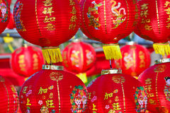 Close-up  chinese lanterns for chinese new year Stock Photography