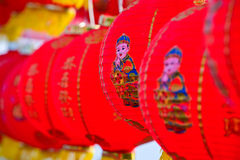Close-up  chinese lanterns for chinese new year Stock Photo