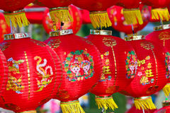 Close-up  chinese lanterns for chinese new year Royalty Free Stock Images
