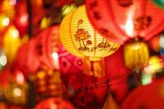Close-up colorful international lanterns Royalty Free Stock Image