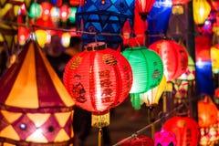 Close-up colorful international lanterns Royalty Free Stock Photography