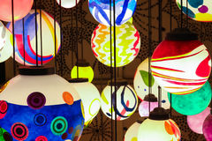 Close up colorful shining hanging lamp ball Royalty Free Stock Image