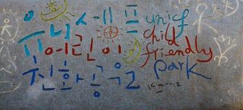 Close up colorful stone inscription. In korea Stock Image
