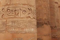 Close-up of columns Royalty Free Stock Photo